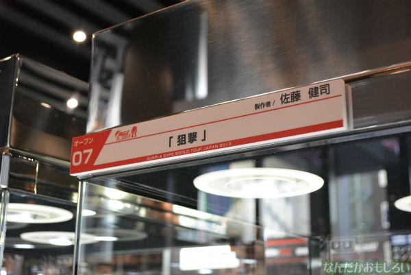『ガンプラエキスポ2013』ガンプラビルダーズワールドカップ2013日本代表ファイナリスト作品フォトレポート_0653