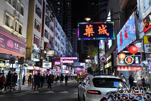 『FGOガチャ』香港は出るスポット!セミラミスを狙って香港でガチャした結果→すごい結果だ…_6445