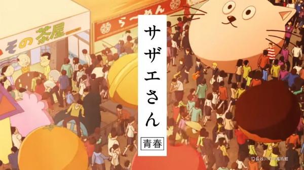 サザエさんが現代風に!カップヌードルアニメCMでサザエさん篇が放送開始 キャストに和久井優さん、島崎信長さん