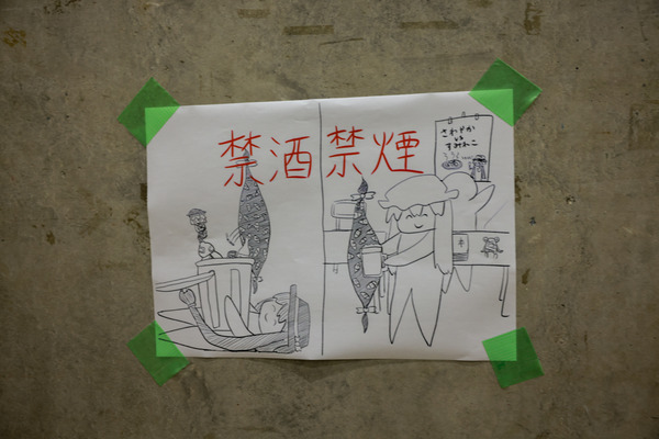 東方Project博麗神社秋季例大祭013