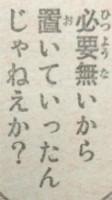 「はじめの一歩」1075話感想2