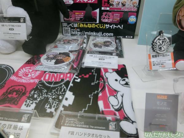 東京アニメセンター ダンガンロンパ展_4307