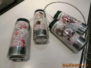AnimeContentsExpo2013-1194