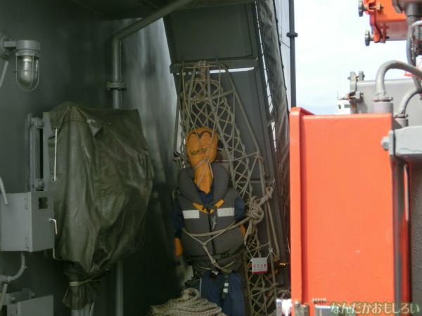 大洗 海開きカーニバル 訓練支援艦「てんりゅう」乗船 - 3770