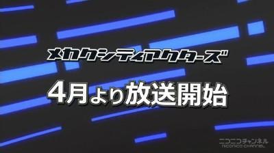 新アニメ『メカクシティアクターズ』CM第1弾公開!エネ(CV:阿澄佳奈さん)のアニメビジュアルも