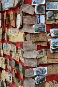 プロの人も奉納!『海楽フェスタ2014』大洗磯前神社の痛絵馬を紹介_0015