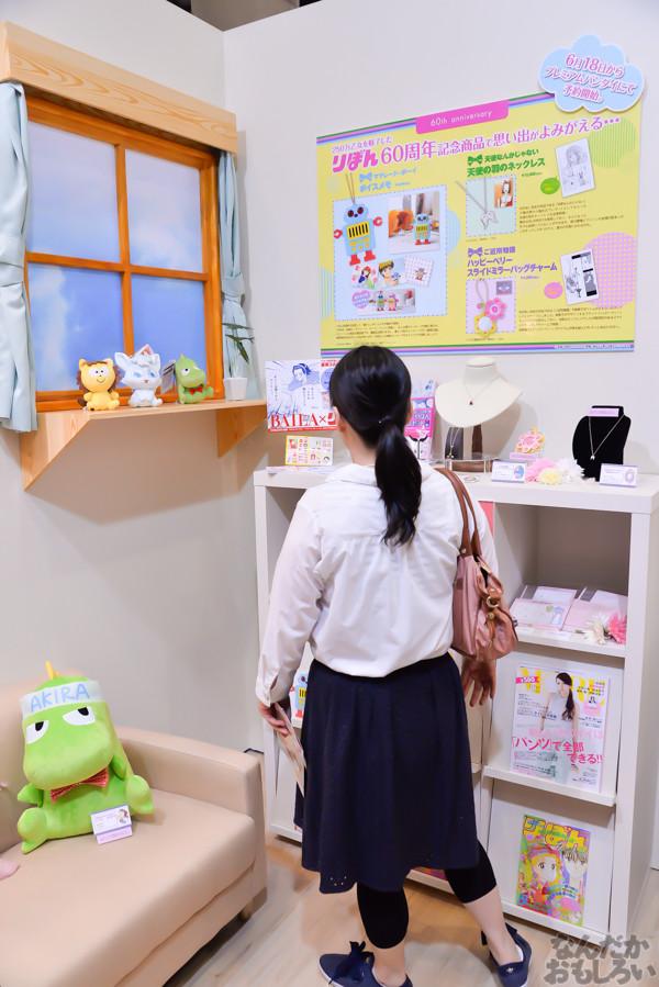 たまらない懐かしさ!『東京おもちゃショー2015』60周年を迎えたりぼんコーナー 漫画家によるイラスト色紙展示も_5015