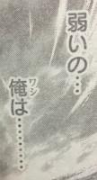 『テラフォーマーズ 地球編』第32話感想(ネタバレあり)