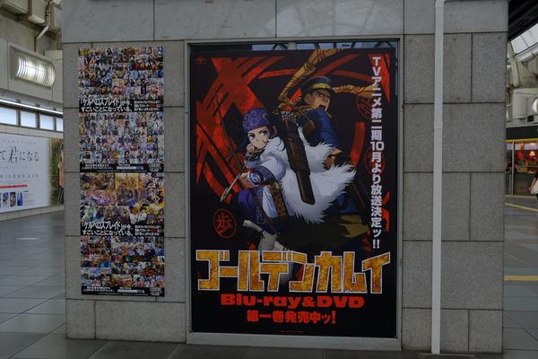 コミケ94、3日前の東京ビッグサイト周辺レポート-92