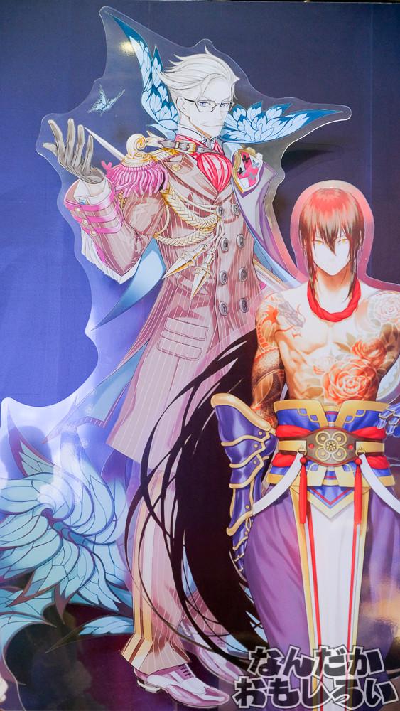 『Fate/Grand Order』アニメジャパンのFGOブースやFGO関連情報2225