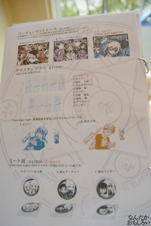 「Zero」「stay night」のコラボカフェ『Fate/Zero~stay night Cafe』フォトレポート_0421