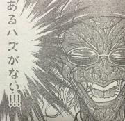 『刃牙道(バキどう)』第57話感想1