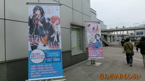 AnimeContentsExpo2013-0969