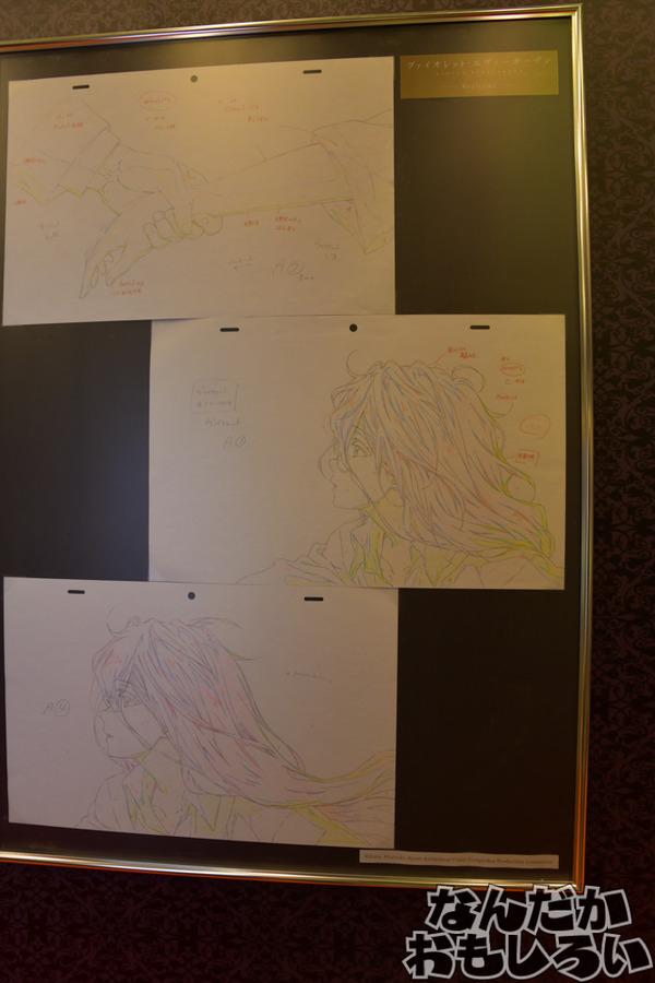 『C3AFAシンガポール2017』京アニ新作「ヴァイオレット・エヴァーガーデン」アニメ資料を数多く展示!_9695