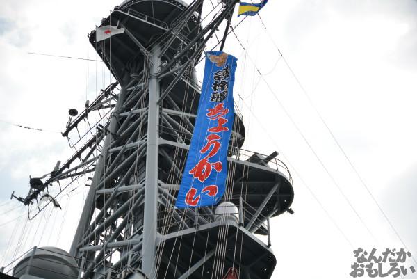 『第2回護衛艦カレーナンバー1グランプリ』護衛艦「こんごう」、護衛艦「あしがら」一般公開に参加してきた(110枚以上)_0591