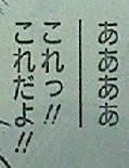 源君物語 第98話感想 なんだよそれは!