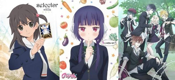 2月はニコ生でアニメ一挙放送祭り!「selector infected WIXOSS」「DIABOLIK LOVERS」「すべてがFになる」「のうりん」など約8タイトルがラインナップ