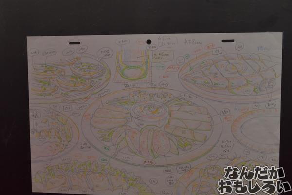 『C3AFAシンガポール2017』京アニ新作「ヴァイオレット・エヴァーガーデン」アニメ資料を数多く展示!_9702