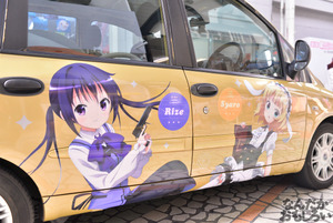第2回富士山コスプレ世界大会 痛車 写真 画像_9148