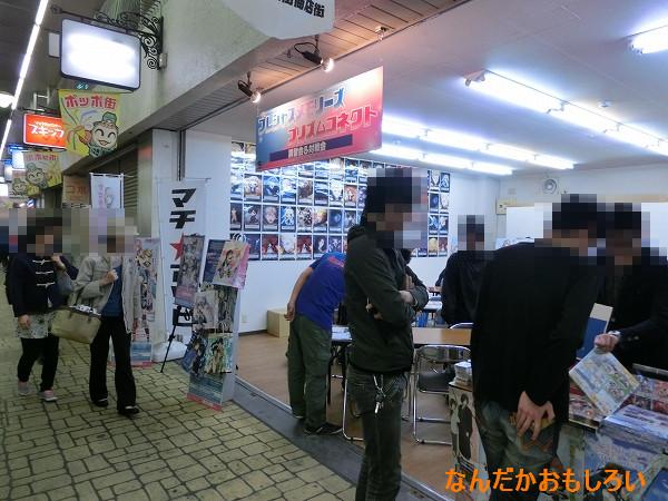 マチ★アソビ vol.10初日レポ・画像まとめ-1816