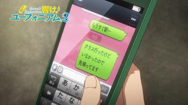 『響け!ユーフォニアム2』第10話感想2