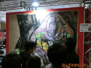AnimeContentsExpo2013-1221