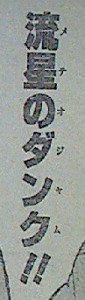 20130225_070413
