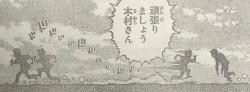 『はじめの一歩』第1216話感想(ネタバレあり)1