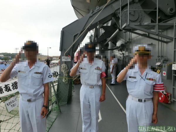 大洗 海開きカーニバル 訓練支援艦「てんりゅう」乗船 - 3855