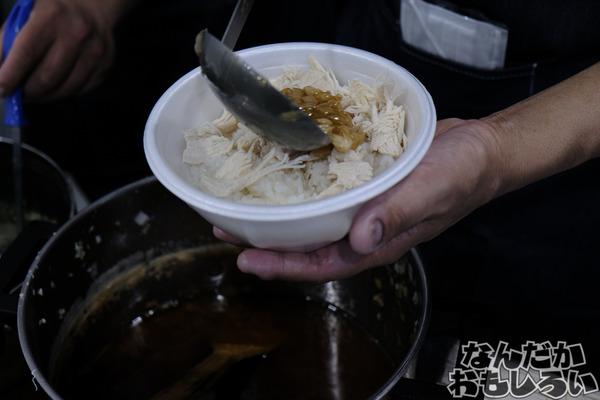 「コミティア」に飲食同人イベント「グルコミ」が出展2546