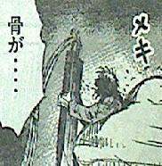 『彼岸島 最後の47日間』第159話「ナイスキャッチ」感想1