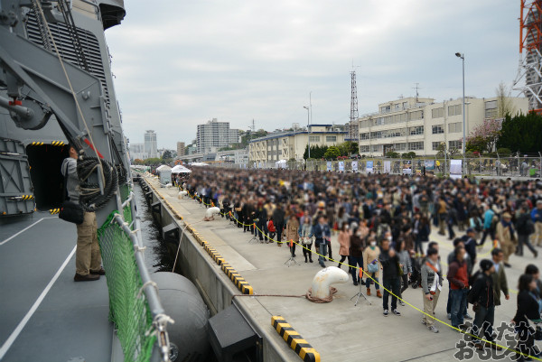 『第2回護衛艦カレーナンバー1グランプリ』護衛艦「こんごう」、護衛艦「あしがら」一般公開に参加してきた(110枚以上)_0683