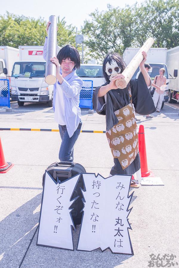 『コミケ88』2日目コスプレ画像まとめ_9243
