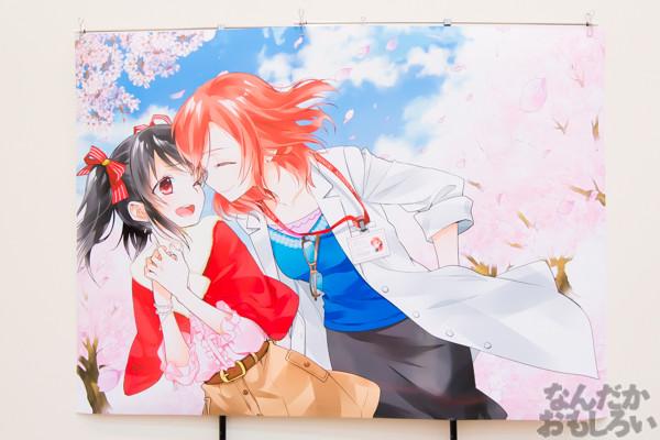 真姫ちゃんの同人誌即売会の写真画像_9224