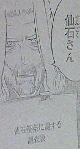 20130109_070715
