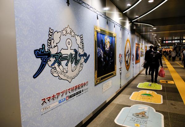 アズールレーン新宿・渋谷の大規模広告-106