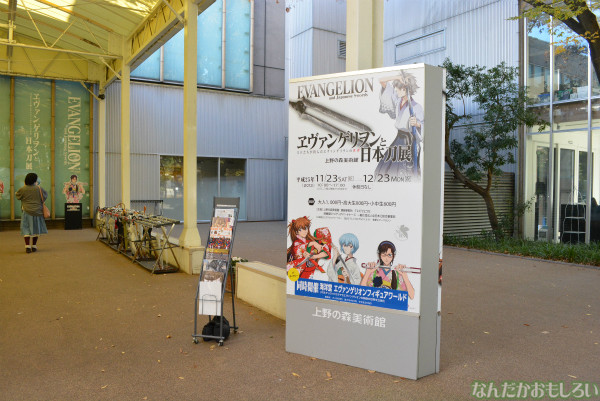『ヱヴァンゲリヲンと日本刀展』フォトレポート_0791
