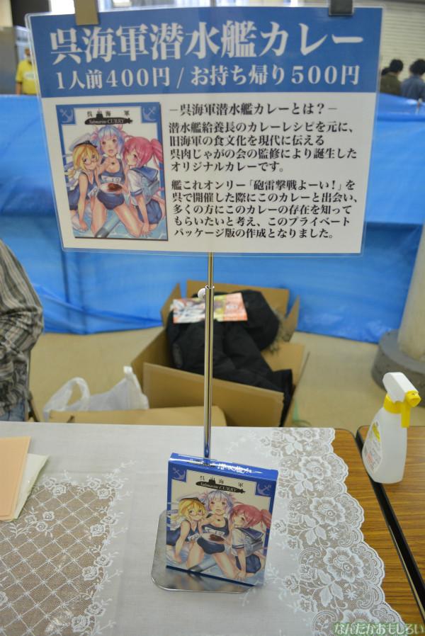 飲食総合オンリーイベント『グルメコミックコンベンション3』フォトレポート(80枚以上)_0547