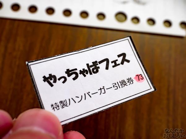 秋葉原開催の同人イベント『第6回やっちゃばフェス』フォトレポート_0119