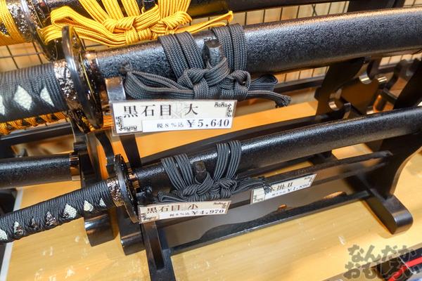 刀剣などを扱う秋葉原で有名な武器防具屋『武装商店』のフォトレポート_00946