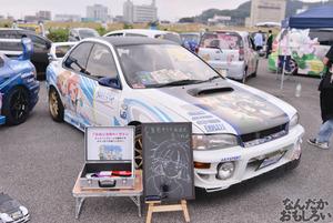 第9回足利ひめたま痛車祭 フォトレポート 画像_6833