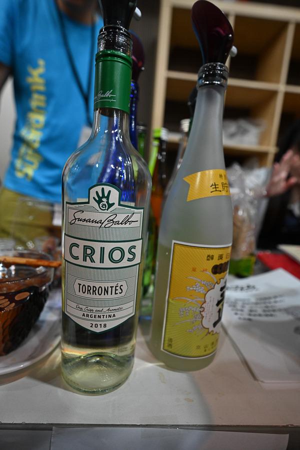 酒っとレポート024