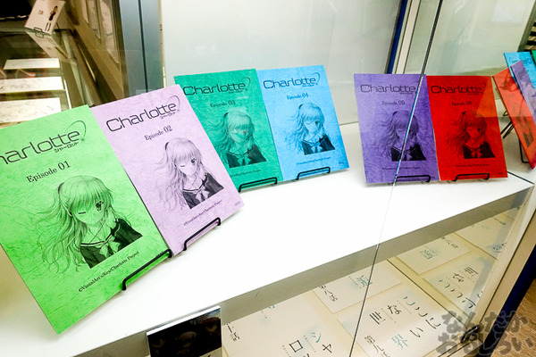 TVアニメ放送中「Charlotte」の貴重な原画を大量展示した展示会がアキバで開催!早速会場の様子をお届け_3611