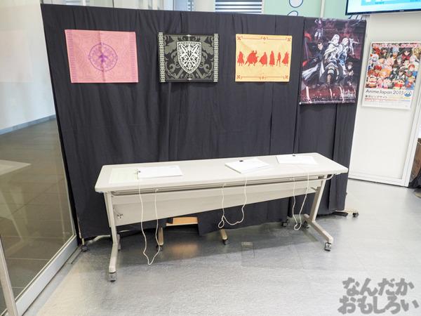 『アルスラーン戦記』展が秋葉原で開催!0067