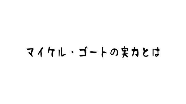 『はじめの一歩』第1266話_195609