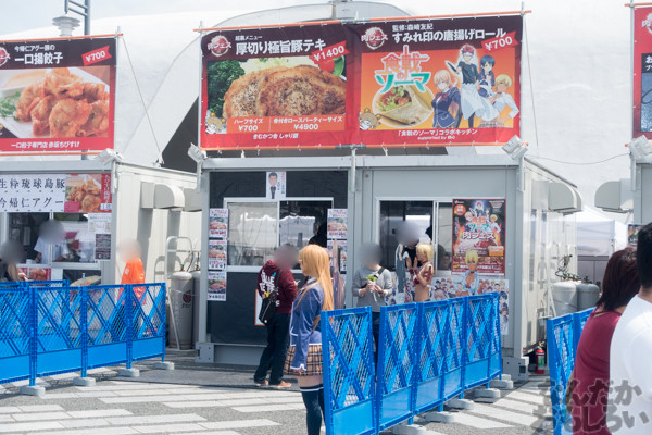 駒沢オリンピック公園で肉の祭典『肉フェス2015春』開催!「食戟のソーマ」「長門有希ちゃんの消失」コラボメニューなど肉をたっぷり堪能してきた!02638