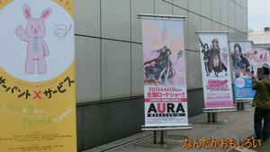 AnimeContentsExpo2013-0968