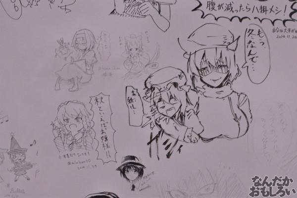 『博麗神社秋季例大祭』様々な「東方Project」キャラが描かれたラクガキコーナーを紹介_1251