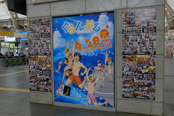 コミケ94、3日前の東京ビッグサイト周辺レポート-94