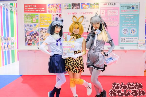 『AnimeJapan 2017』FGO&けものフレンズ大人気!1日目のコスプレレポートをお届け0126